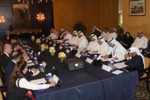 Fourth GCC-EU Workshop